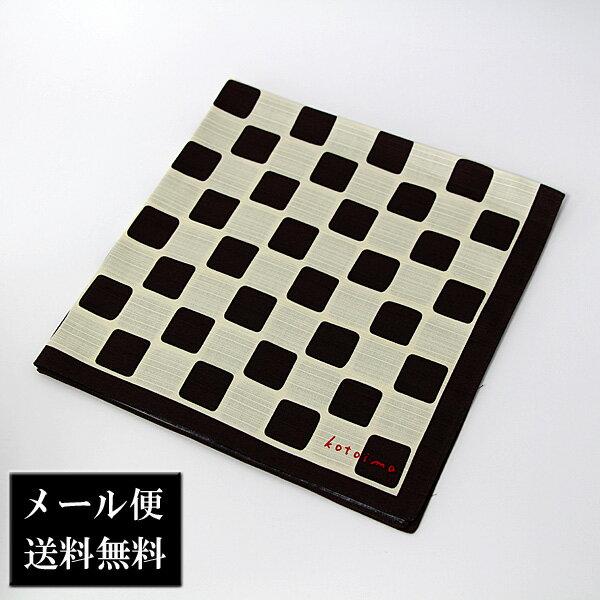 【DM便送料無料】 小風呂敷 イチマツ kotoima 50cm (弁当包み)