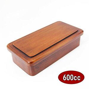 くり抜き 弁当箱 シェア 漆塗り 木製 くりぬき お弁当箱 長角