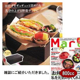 お弁当箱 弁当箱 大人 漆塗り 長角 長方形 日本国内手塗り 改良型 木製 特別価格