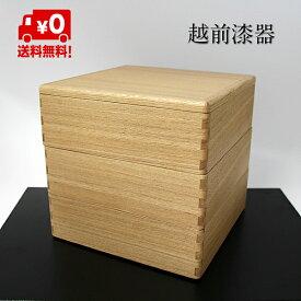 【製造元特別価格】 三段重箱 白木 タモ 6.5寸 【送料無料】 木製 越前漆器 3段 じゅうばこ 国産