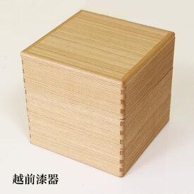 【製造元特別価格】 三段重箱 白木 タモ 6.5寸 3タイプの仕切り付き 木製 越前漆器 3段 じゅうばこ 国産 日本製 お正月 運動会