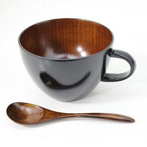 シチューカップ セット 黒 スプーン付き 和食器 木製 コップ カップ スープカップ スープボール 漆塗り
