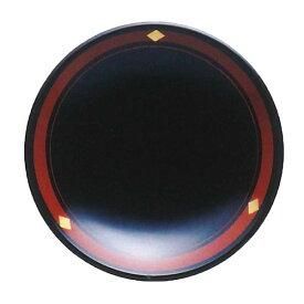 【ポイント5倍】 銘々皿 子持丸 秀衡塗 5枚 【送料無料】木製 漆器 菓子皿 和菓子 取分け皿