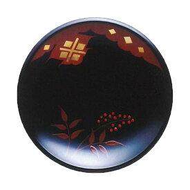 【ポイント5倍】 銘々皿 南天 秀衡塗 5枚 【送料無料】木製 漆器 菓子皿 和菓子 取分け皿