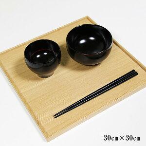 角盆 タモ ナチュラル 木製 国産 日本製 お膳 お盆 トレー トレイ 越前漆器 正方形 正角盆
