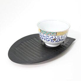 銘々皿 茶托 花びら型 おもてなし盆 黒塗り 1枚 木製 漆器 菓子皿 和菓子 取分け皿