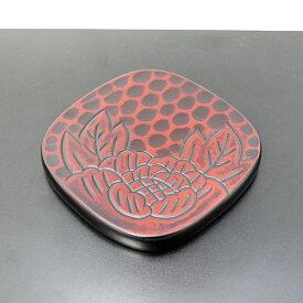 急須台 鎌倉彫り (木製 漆器 きゅうす台)