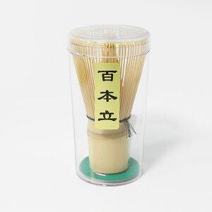 茶筅 百本立 木製 茶せん 竹 100本立て