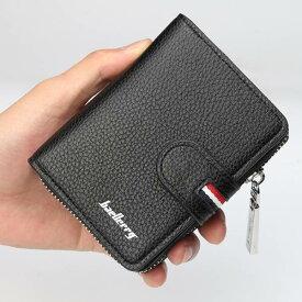 財布 メンズ 大容量 二つ折り レザー コンパクト財布 ミニ財布 スマート財布 レザーウォレット カード収納バッチリ 全3色 bag097