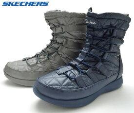 アウトレット SKECHERS スケッチャーズ 49806 BOULDER-EAST STONE レディース 婦人 ウィンターブーツ 防寒ブーツ 防水 NVY ネイビー CCL チャコール 靴