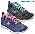 スケッチャーズ13067SKECHERSFLEXAPPEAL3.0-INSIDERSスニーカーレディース婦人NVCLBKLB靴