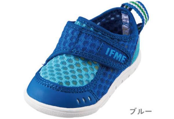 イフミー IFME ベビー ウォーターシューズ スニーカー 子供 ブルー ピンク イエロー グリーン 6011 セール