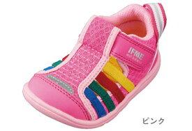 アウトレット イフミー IFME 7017 ウォーターシューズ ベビーサンダル 赤ちゃん 子供 ネイビー ピンク イエロー グリーン セール SALE 靴