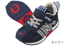送料無料 イフミー IFME 30-9008 キッズスニーカー キッズ ジュニア 子供 男の子 女の子 ネイビー ピンク レッド グレー イエロー 靴 運動靴