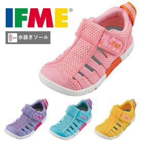 送料無料 イフミー IFME 22-9023 キッズ アクアシューズ ウォーターシューズ サンダル 子供 ジュニア ピンク パープル ブルー イエロー 靴