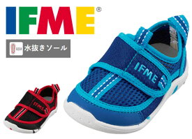 送料無料 イフミー IFME 22-9005 ベビー アクアシューズ ウォーターシューズ サンダル 赤ちゃん 子供 ブルー ブラック 靴