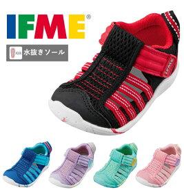 送料無料 イフミー IFME 22-9007 ベビー アクアシューズ ウォーターシューズ サンダル 赤ちゃん 子供 ブラック ブルー パープル ミント ピンク 靴