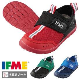 送料無料 [北海道、沖縄除く] イフミー 30-9019 IFME アクアシューズ ウォーターシューズ サンダル キッズ ジュニア 子供 レッド ブルー グリーン 靴
