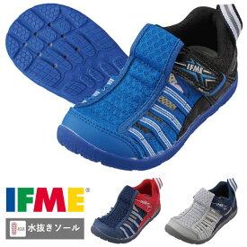 送料無料 イフミー 30-9022 IFME アクアシューズ ウォーターシューズ サンダル キッズ ジュニア 子供 ブルー ネイビー グレー 靴