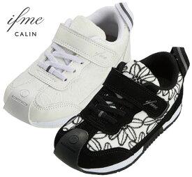 送料無料 [北海道、沖縄除く] イフミー カラン IFME CALIN 30-9716 キッズ スニーカー 子供 通園 通学 女の子 ブラック ホワイト 靴