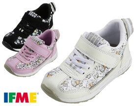 送料無料 イフミー IFME 30-9708 キッズ スニーカー 子供 ホワイト ピンク ブラック 靴