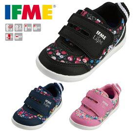 イフミー IFME Light 22-9700 スニーカー ベビーシューズ ベビー 赤ちゃん 子供 子ども こども ファーストシューズ ブラック ネイビー ピンク 靴 セール SALE