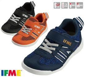 送料無料 [北海道、沖縄除く] イフミー IFME Light 22-9710 キッズ スニーカー 子供 子ども こども ネイビー オレンジ ブラック 靴 セール SALE