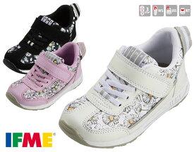 イフミー IFME 30-9708 キッズ スニーカー 子供 子ども 子ども ホワイト ピンク ブラック 靴 セール SALE