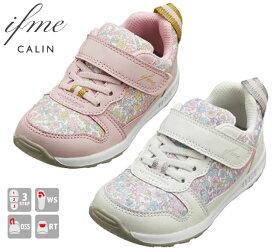 送料無料 [北海道、沖縄除く] イフミー IFME CALIN 30-0126 スニーカー キッズ ジュニア 子供 女の子 ホワイト ピンク 靴