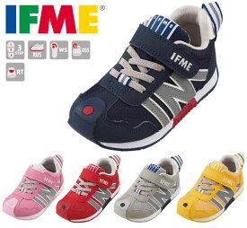 送料無料 [北海道、沖縄除く] イフミー IFME 30-9008 スニーカー キッズ ジュニア 子供 ネイビー ピンク レッド グレー イエロー 靴