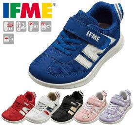 送料無料 [北海道、沖縄除く] イフミー IFME Light 22-0109 スニーカー キッズ ジュニア 子供 ブルー レッド ホワイト ブラック ピンク パープル 靴