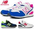 ニューバランスnewbalanceYV996スニーカーキッズジュニア子供DCホワイト/ブルーDNブルー/ライムDOトリコロール靴
