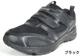 スポルディング SPALDING JN-252 JIN2520 スニーカー メンズ 紳士 5E 幅広 ブラック サンド 靴 セール 楽天スーパーSALE 半額