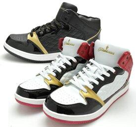 アウトレット パークアヴェニュー PA6095 PARK AVENUE スニーカー ハイカット メンズ 紳士 幅広 軽量 ホワイト/レッド ブラック/ゴールド 靴