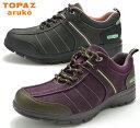 トパーズ TZ-7402 TOPAZ aruko ウォーキングシューズ コンフォートシューズ レディース 婦人 靴 3E 幅広 パープル チ…