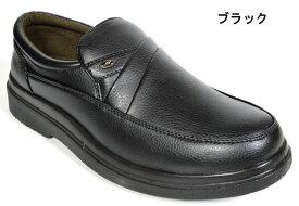 Walker メンズ 紳士 靴 メンズシューズ カジュアル ビジネス 4E 幅広 黒 濃茶 ブラック ダークブラウン 4498