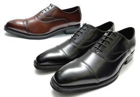 キース・バリー KEITH VALLER U.K. メンズ 靴 ビジネスシューズ ストレートチップ 3E 紳士 男性 本革 撥水 KV-3001 ブラック ダークブラウン 靴
