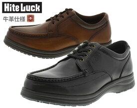 アシックス商事 asics trading IL-130 Hite Luck ウォーキングシューズ メンズ 紳士 ブラック ブラウン 靴 セール SALE