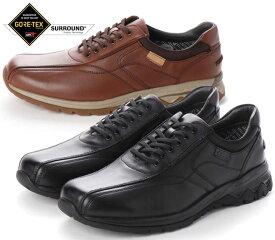 送料無料 マドラスウォーク madras Walk MW8100S ウォーキングシューズ スニーカー メンズ 紳士 4E 幅広 レザー 防水 ブラック ライトブラウン 靴