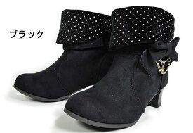 アウトレット 子供ブーツ キッズブーツ ショートブーツ キッズ 子供 こども 子ども 靴 リボン ブラック ダークブラウン 黒 濃茶 女の子 9625 19cm 20cm 21cm 22cm 23cm