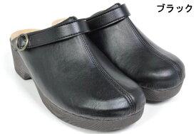 サンタバーバラ ポロ 1155 SANTA BARBARA POLO & RACQUET CLUB サボサンダル 2WAY レディース 婦人 日本製 ブラック キャメル 靴