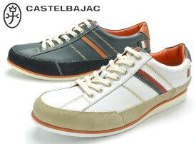 [ポイント10倍] さらに 送料無料 カステルバジャック CASTELBAJAC 12126 メンズ 紳士 男性 レザー 本革 靴 カジュアルシューズ ホワイト ネイビー