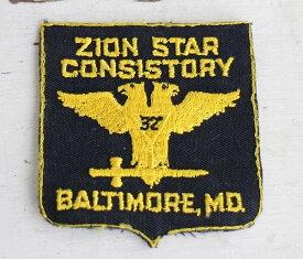 ビンテージ ZION STAR CONSISTORY BALTIMORE MD 32 パッチ【ワッペン】【メンズ】【レディース】【キリスト】【プロテスタント】【カトリック】【ローマ】【教会】【アメリカ】【古着】【中古】