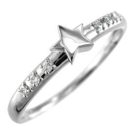 リング スター ジュエリー メンズ 4月誕生石 天然ダイヤモンド プラチナ900 約0.06ct