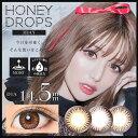 【ポイント10倍】 カラコン ハニードロップス ワンデー 1箱10枚 度あり 度なし DIA14.5mm BC8.6mm Honeydrops 1day ブラウン ナチュラル グレー