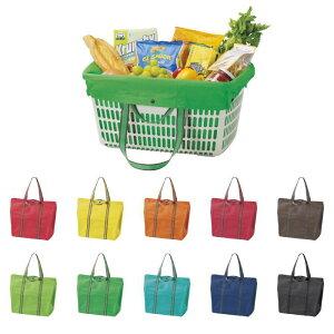 あす楽 送料無料 レジカゴバック レジバッグ エコバッグ 折りたたみ コンパクト レジ袋有料化 レジャー おしゃれ かわいい エコ 買い物 便利 プレゼント bag バッグ 1個セット