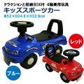 【2歳男の子】甥のお誕生日ギフトに!乗り物のおもちゃを教えて!【予算10,000円】