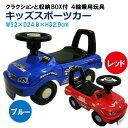 永和 4輪乗用玩具 キッズスポーツカー | 子供 室内 乗り物 おもちゃ 子供用 遊具 車 乗れる 乗用 足けり 乗用玩具 1歳 誕生日プレゼン…
