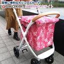折りたたみ式ショッピングカート バッグ1個付 gowalker(ホワイトフレーム) | ショッピングカート おしゃれ ショッピング カート 4輪 買…