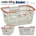 ハローキティ マイバスケット 33L|買い物かご スーパー バスケット 業務用 ショッピングバスケット おしゃれ かご プ…